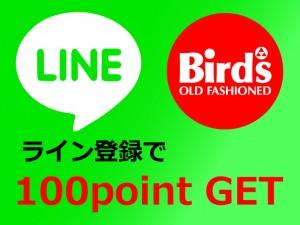 LINE-pic