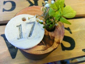 17Anni-1