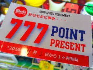 777point