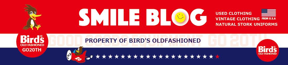 Birds oldfashioned